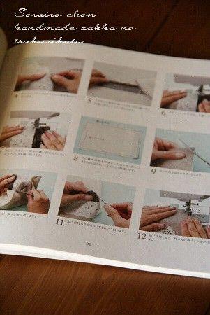 そらいろ絵本さん著書 『ハンドメイド雑貨の作り方』_a0094058_2225964.jpg
