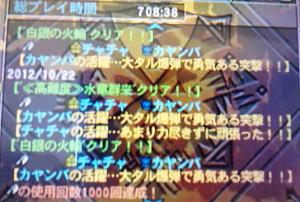 b0047061_4553868.jpg