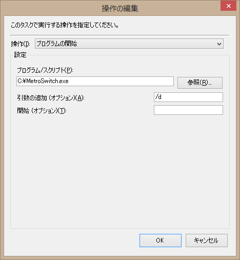 f0064066_1611118.jpg