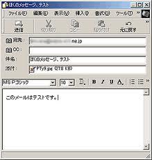 c0204368_16461919.jpg