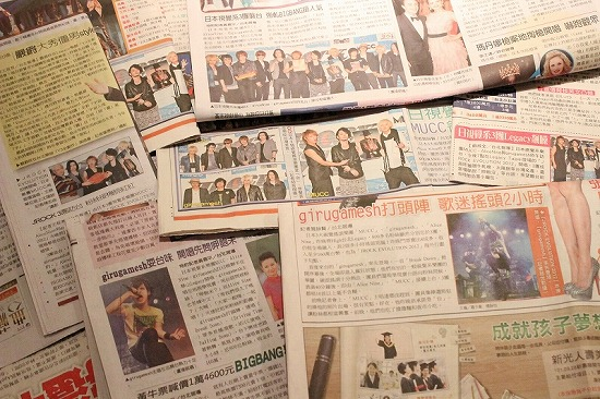 MUCC・Alice Nine・ギルガメ出演【JROCK EVOLUTION 2012】の台北公演レポート_e0197970_0413349.jpg