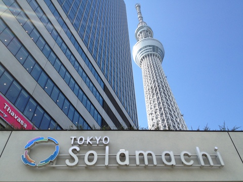 東京のこと_e0170671_243919.jpg