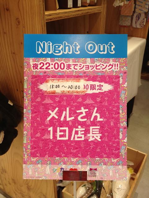 東京のこと_e0170671_253725.jpg