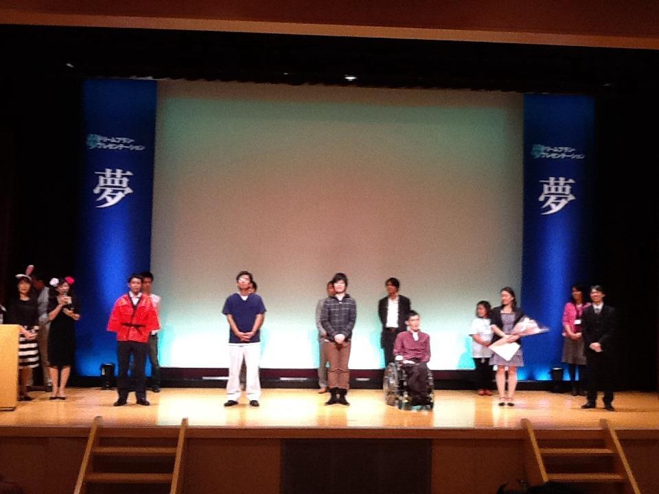 11月10日、大人が夢を語る『ドリームプラン・プレゼンテーション in 名古屋』 開催します!_e0142585_6511995.jpg
