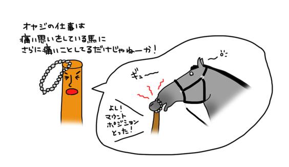 ネジ田さんのお父さん_a0093189_23424191.jpg