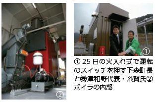 津和野町議会一般質問①_e0128391_19141481.jpg
