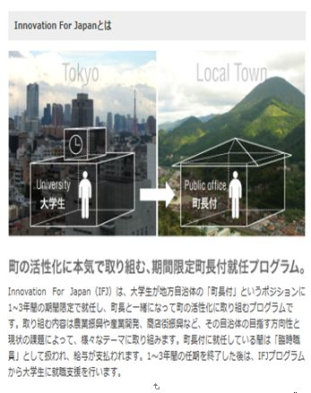 津和野町議会一般質問①_e0128391_197188.jpg