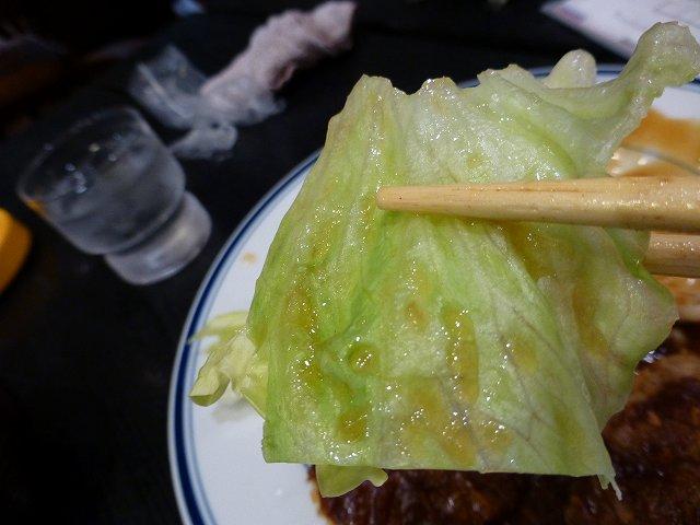Cafe RESUTAURANT HIRO\'S      上新庄_c0118393_19144944.jpg