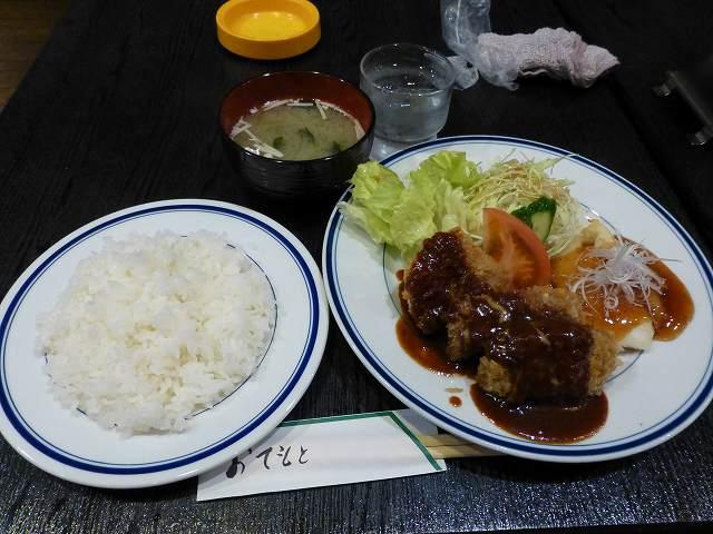 Cafe RESUTAURANT HIRO\'S      上新庄_c0118393_739522.jpg
