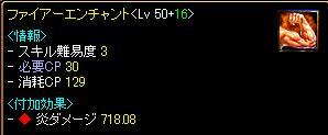 d0081603_1104480.jpg