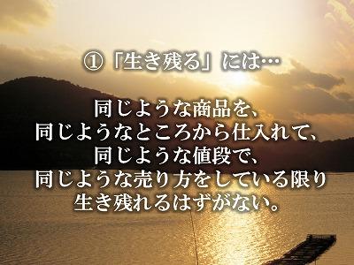 f0070004_2223936.jpg