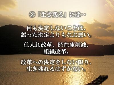 f0070004_2224530.jpg
