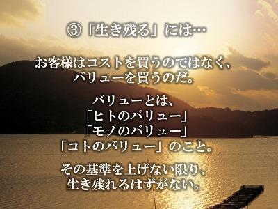 f0070004_2225044.jpg