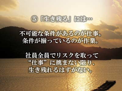 f0070004_223126.jpg