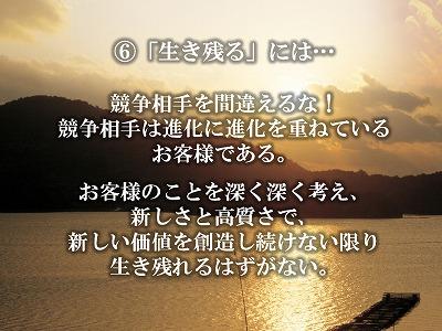 f0070004_223652.jpg