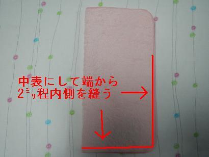 f0232107_11145097.jpg