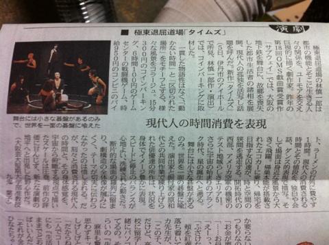 日経新聞に掲載されました☆_c0180209_22245694.jpg