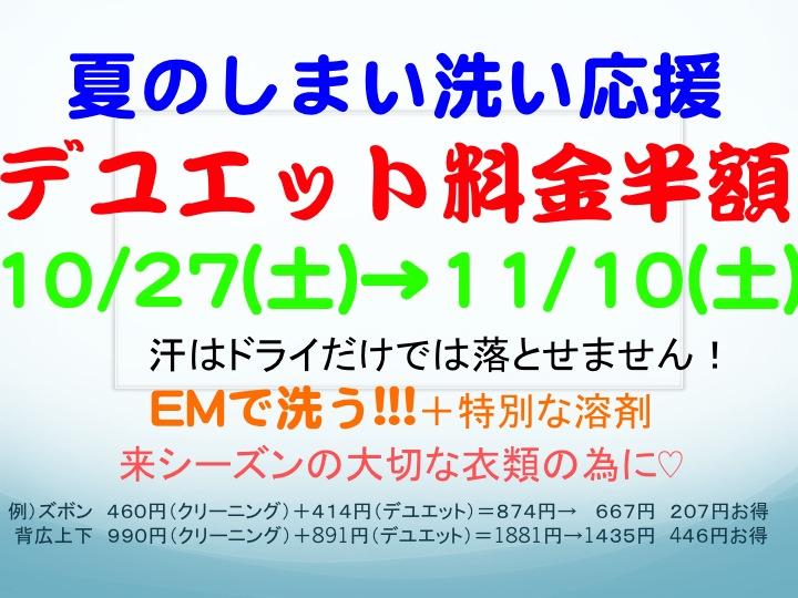今週のお花_a0200423_1974699.jpg