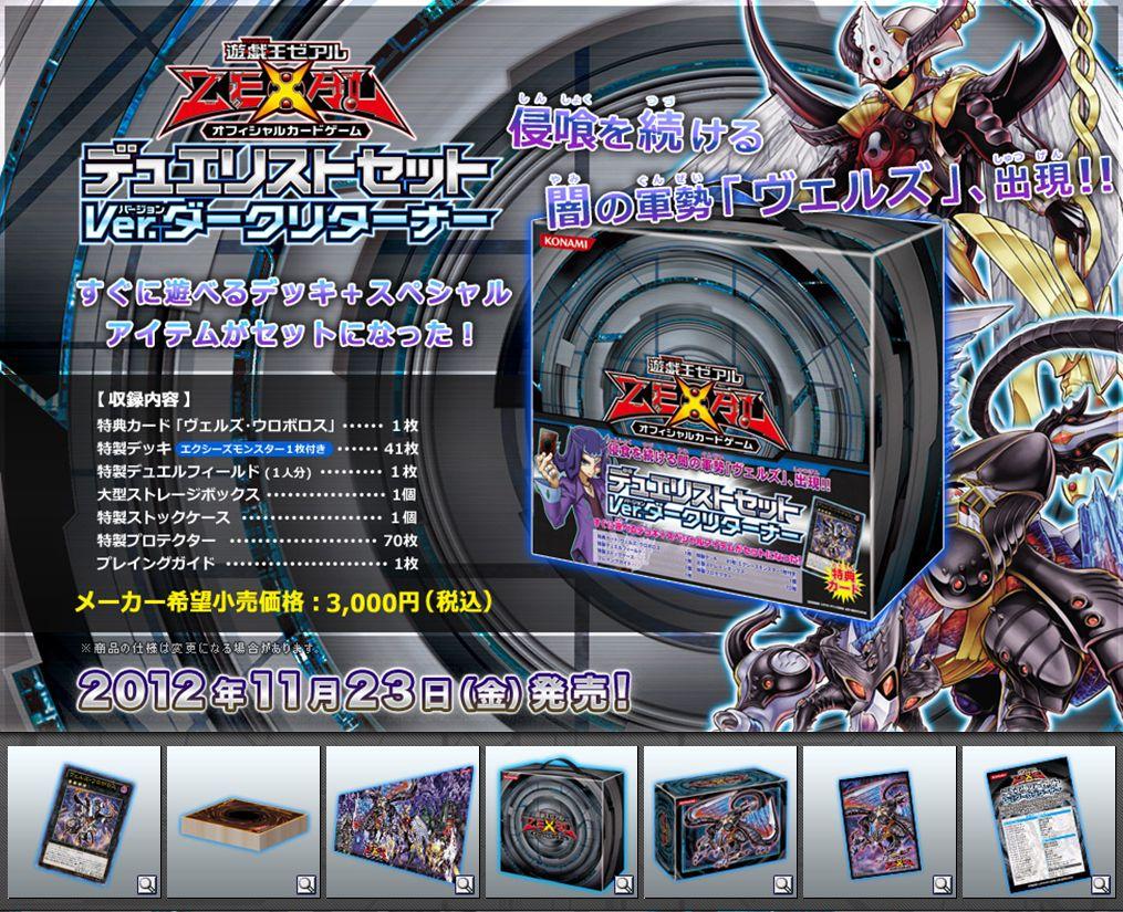 新製品情報(12.10.24)_d0259027_071235.jpg