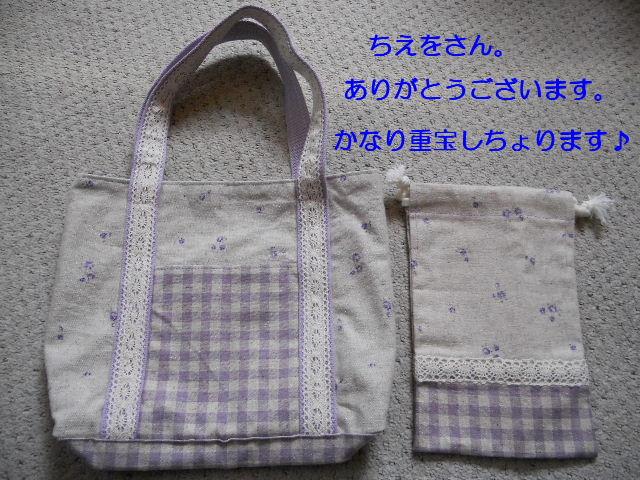 f0085327_1991683.jpg