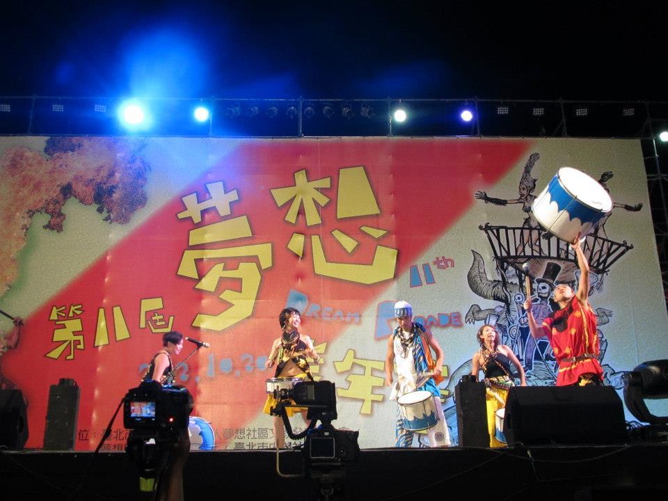 台湾交流記。_d0172033_0405621.jpg