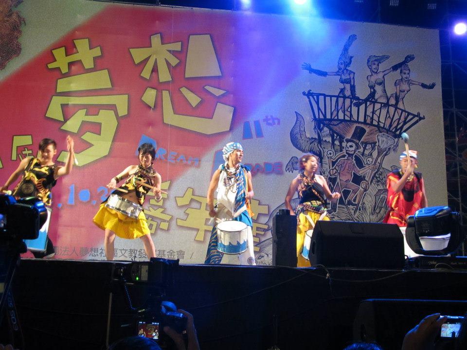 台湾交流記。_d0172033_042437.jpg