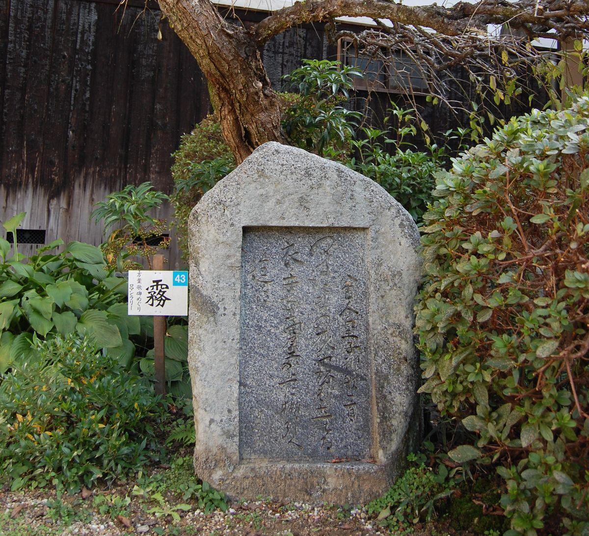 高家(たいえ) 桜井市_a0237937_23374089.jpg
