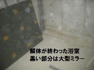 f0031037_2181438.jpg