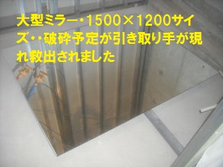 f0031037_2182212.jpg