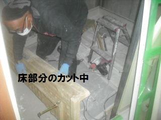 f0031037_2183466.jpg