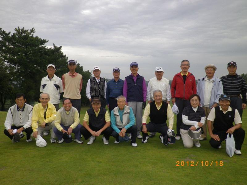第31回健生グリーンゴルフ会を開催しました。_c0231838_2258428.jpg