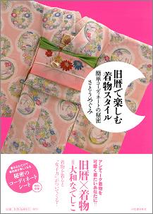 【事務局より】新刊発売のお知らせ_f0164842_1417141.jpg