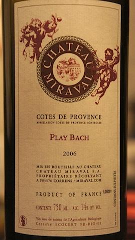 本日のグラスワイン&もろもろ_a0114049_14585696.jpg