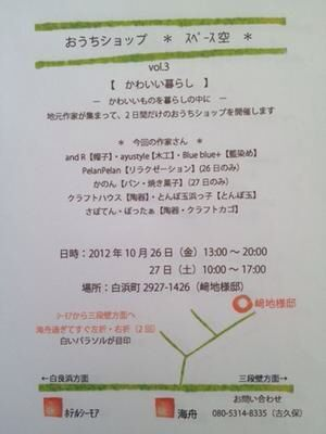 b0164869_21401822.jpg