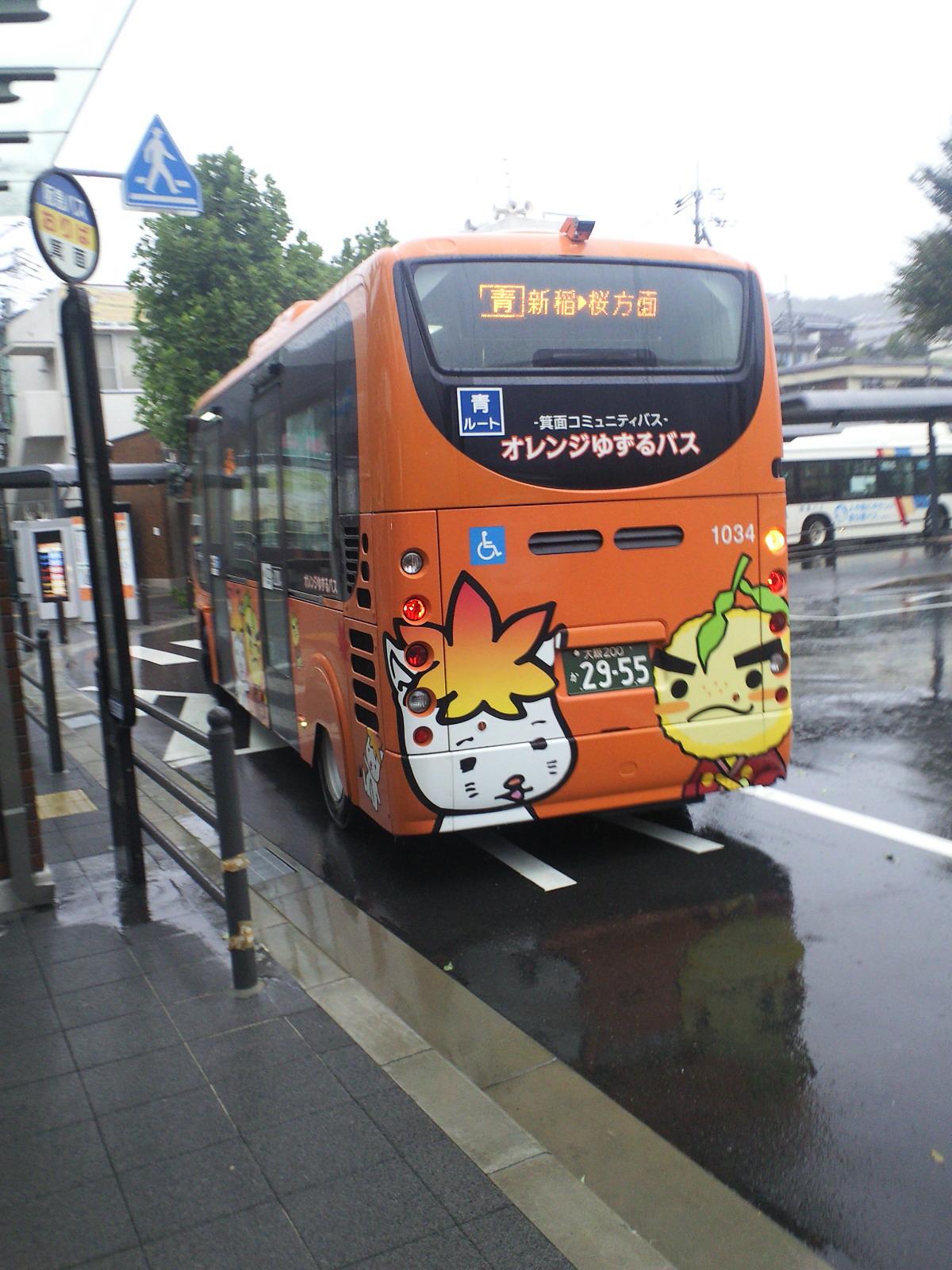 オレンジゆずるバス_c0001670_23345918.jpg
