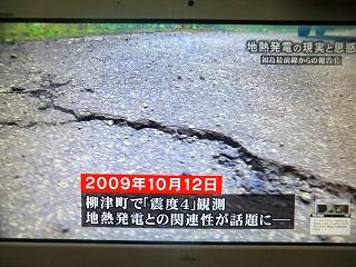 今日のニュース_d0122374_23563823.jpg