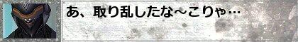 f0203977_23303493.jpg