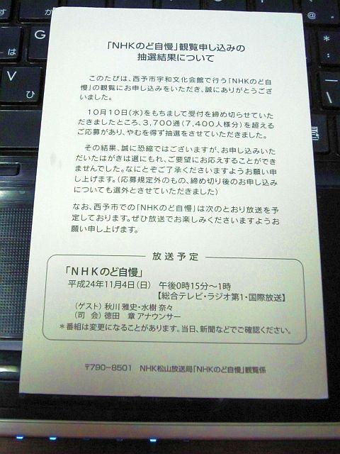 b0048879_2127151.jpg