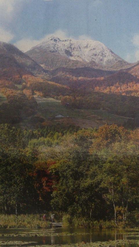妙高山の三段錦。_d0182179_2028292.jpg