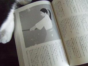 「小説すばる」11月号_e0182479_22171826.jpg