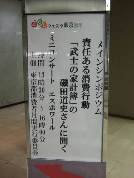 f0234079_0283649.jpg