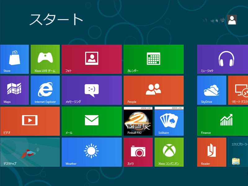 【 日記 10/26 】 Windows8 START_a0185081_22593397.jpg
