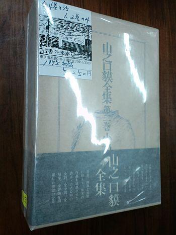 f0035084_1759634.jpg