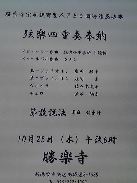 e0046190_11412130.jpg