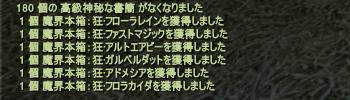 f0015592_10401199.jpg