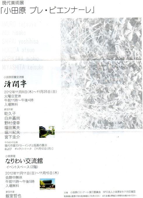 c0163793_1826431.jpg