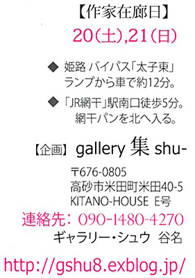 c0091294_1032683.jpg