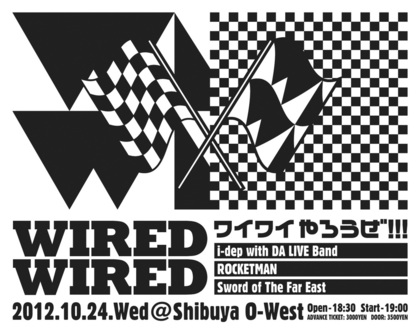 2012.10.24☆i-depライブ☆WIRED WIRED@渋谷O-West_d0015894_2264031.jpg
