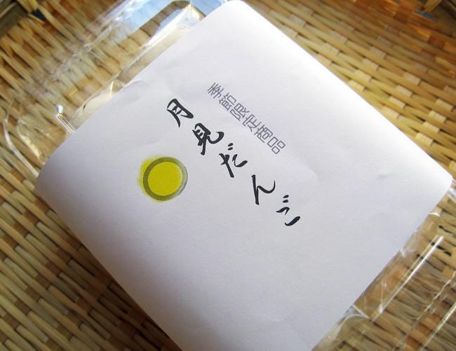 十三夜 月見だんご 磯子朝市に出店します。磯子風月堂_e0092594_072153.jpg