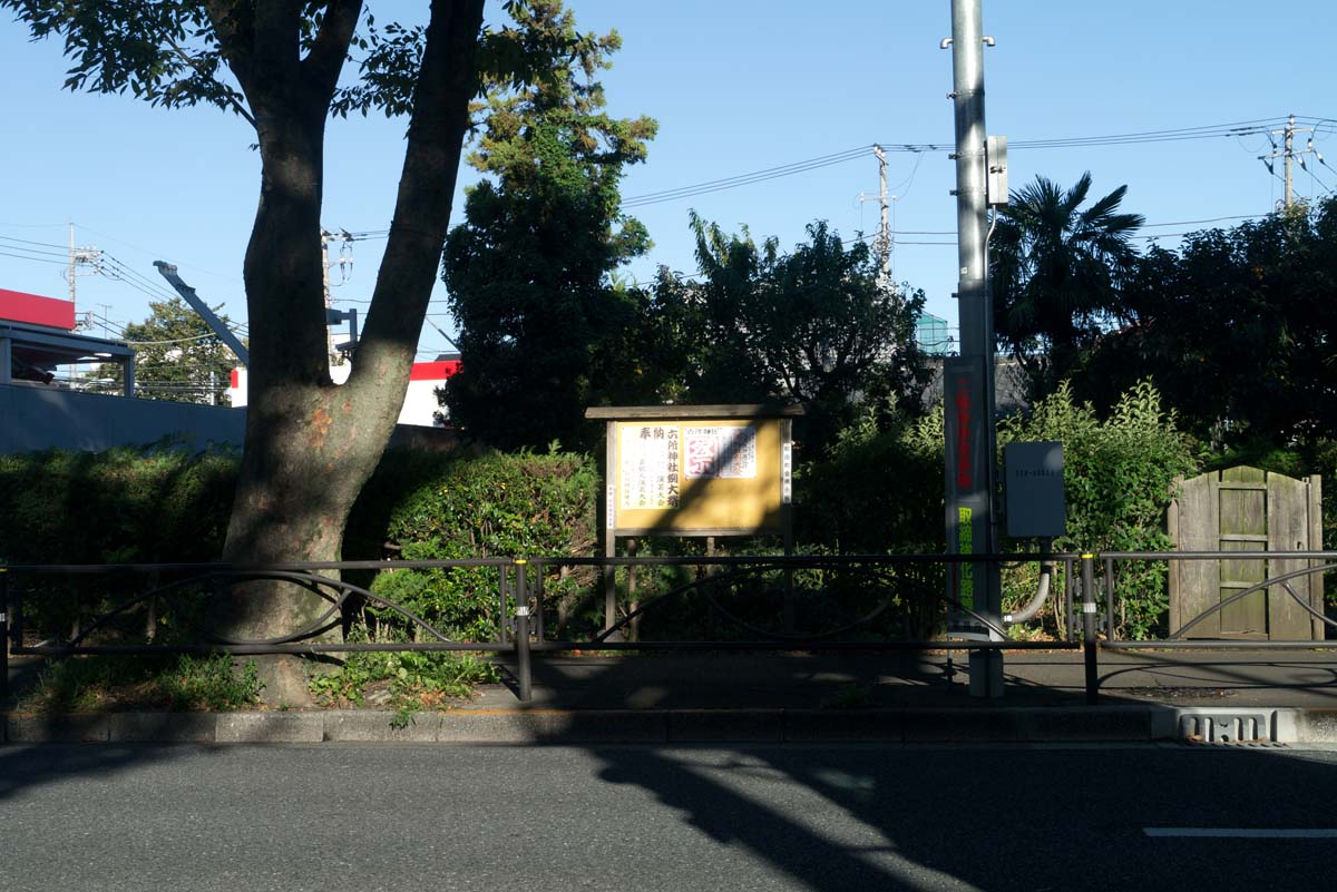 千駄ヶ谷「函館海鮮 漁火」_a0271402_840711.jpg